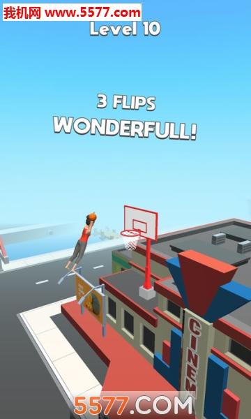 Flip Dunk安卓版