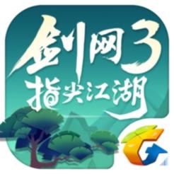 腾讯剑侠情缘3指尖江湖官网版