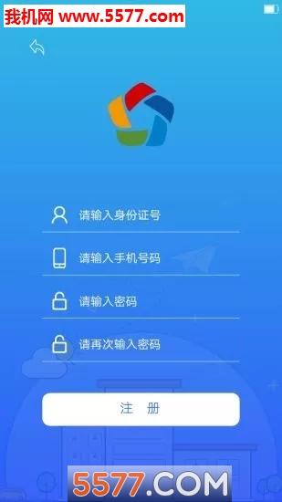 滦平人社手机版截图1