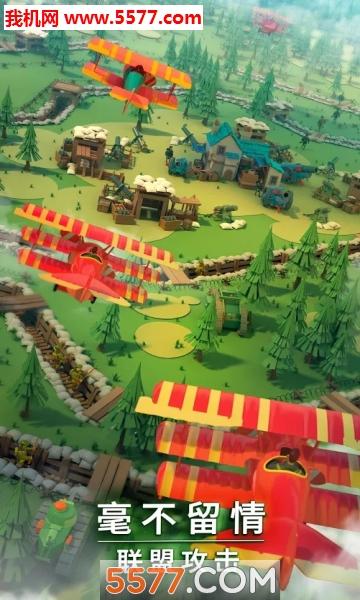 国家博弈WW1战略(Game of Trenches)截图3