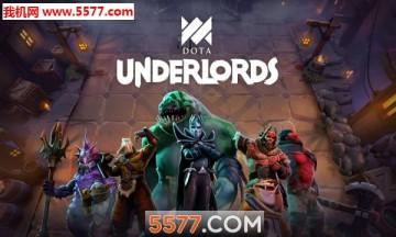 Dota Underlords游戏