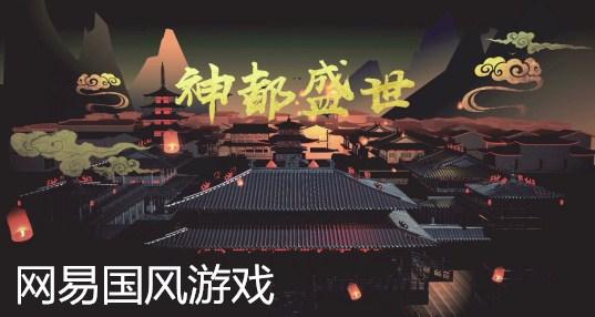 �W易���L游��