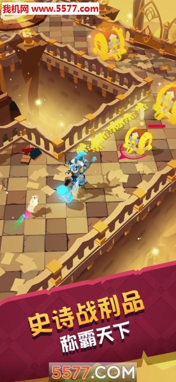 城堡��翻天�O果版(Mighty Quest For Epic Loot)截�D1