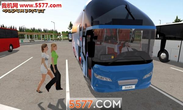 公交车模拟器Ultimate安卓版截图3