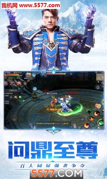 天王�髌�ios版截�D1
