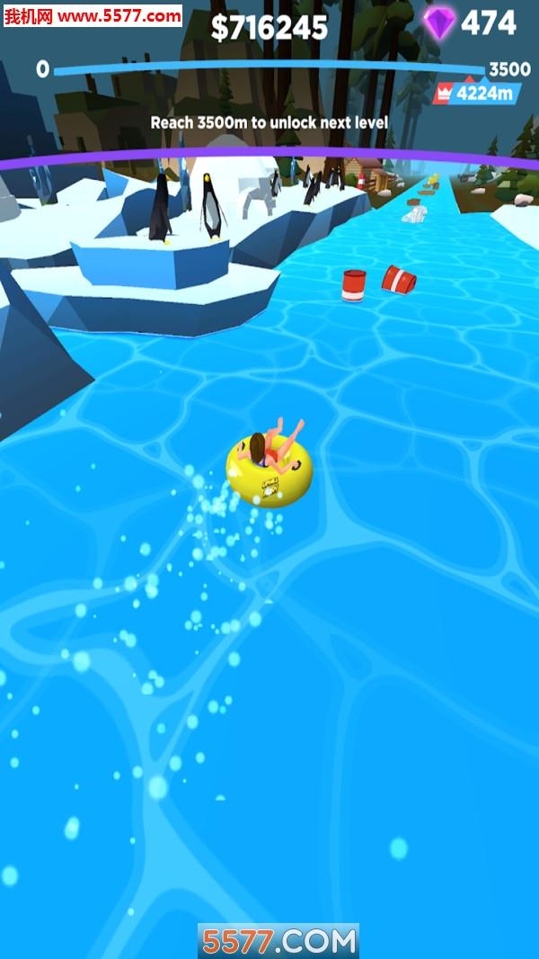 水上歡樂園安卓版截圖2