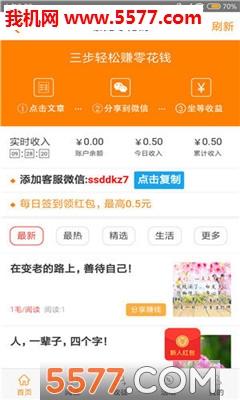 首页 应用程序 资讯.八卦.生活娱乐 → 暴龙app v3.3.