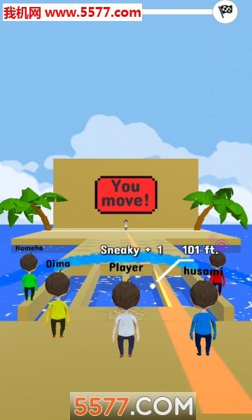 123木头人手机游戏截图3