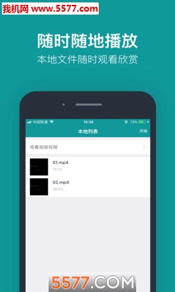 Nemo视频app