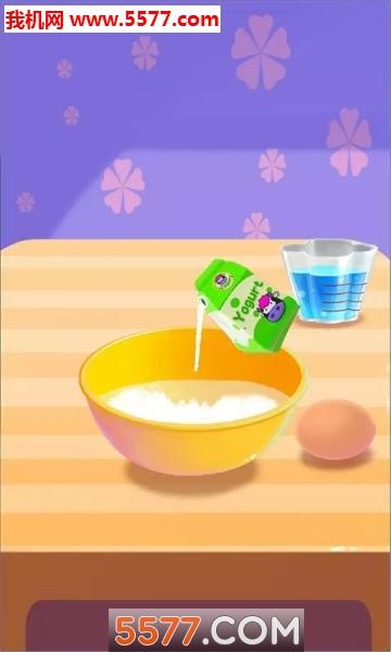 儿童做蛋糕游戏安卓版截图0