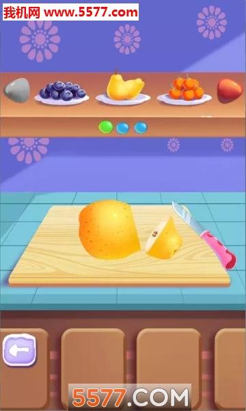 儿童做蛋糕游戏安卓版截图1