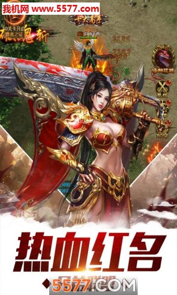 江湖游戏(1.76)截图0