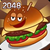 汉堡包2048安卓版v0.1.5