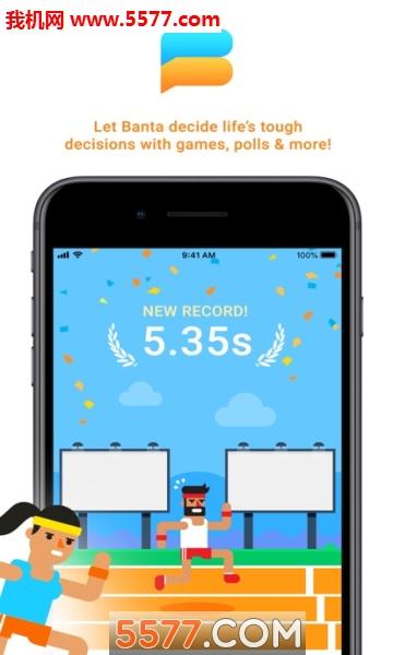 Banta app截图3