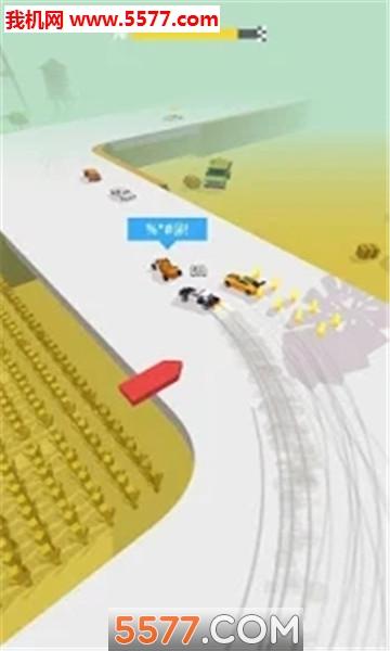 drifty race 2安卓版截图1