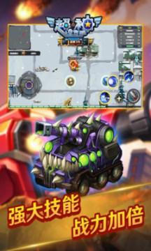 超神坦克手官网版(supertank)