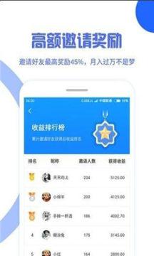 微商僵尸粉清理助手app