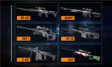 3d the sniper安卓版
