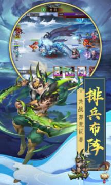 王者争雄官网版