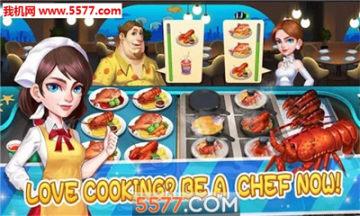 happy cooking2安卓版(快乐厨房2)