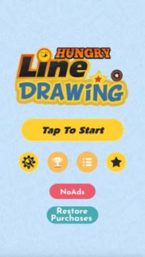 饥饿画线苹果版(Hungry Line Drawing)