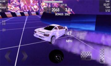 RZ Drift苹果版