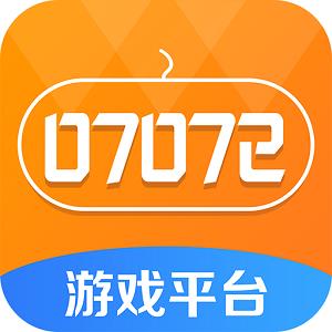 07072手游平台软件v2.1
