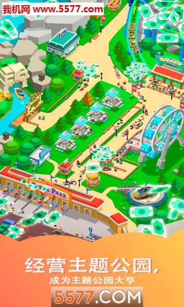 Idle Theme Park苹果版截图1