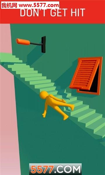 橡皮人睡觉下楼梯安卓版截图3