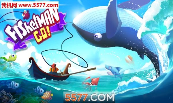 Fisherman Go无限金币版