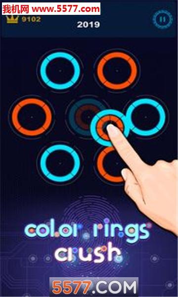 color rings crush安卓版(色环挤压)截图0