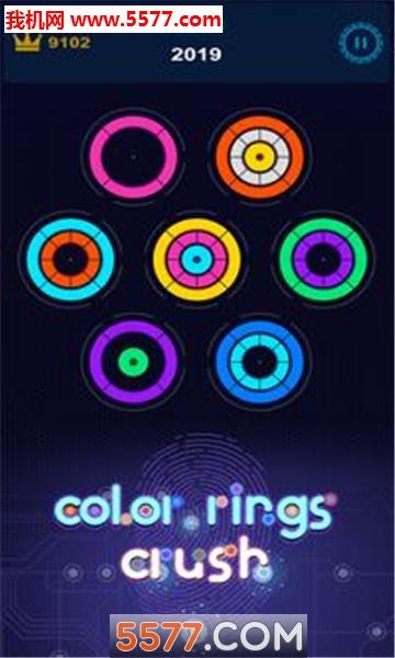 color rings crush安卓版(色环挤压)截图1
