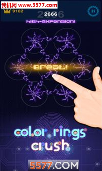 color rings crush安卓版(色环挤压)截图2