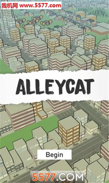 Alleycat安卓版截图0