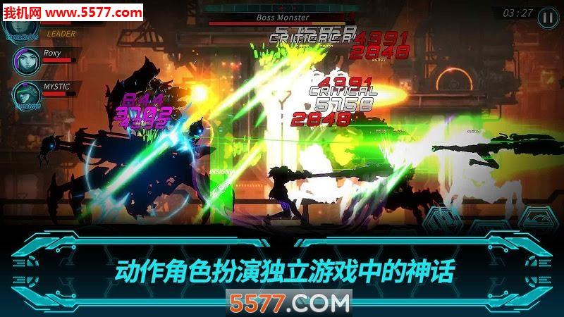 黑暗之剑2中文版截图0