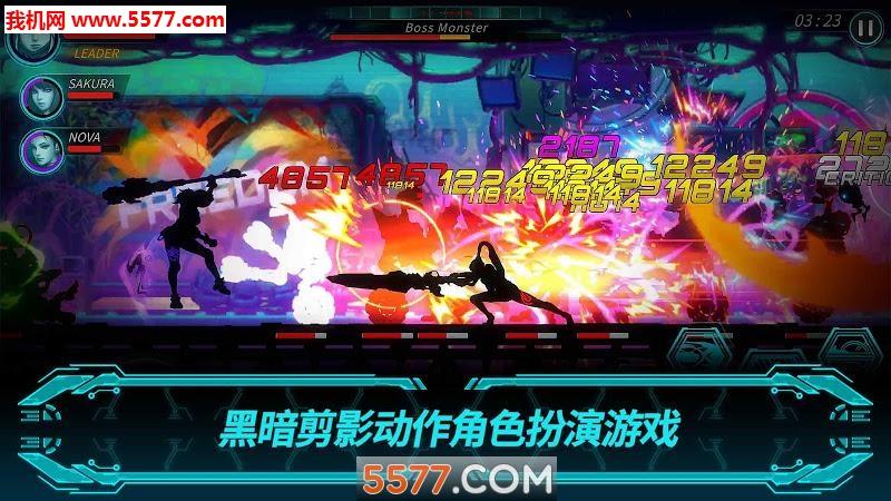 黑暗之剑2中文版截图2