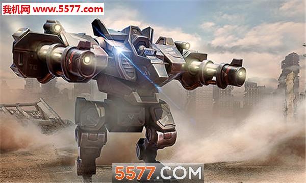 泰坦机器人竞技场Robots Battle Arena官网版截图1
