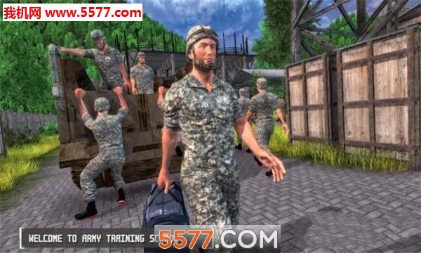 陆军战争训练安卓版截图2
