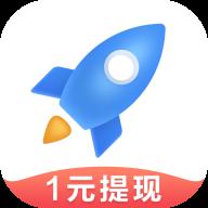 加速赚软件v1.9.7安卓版