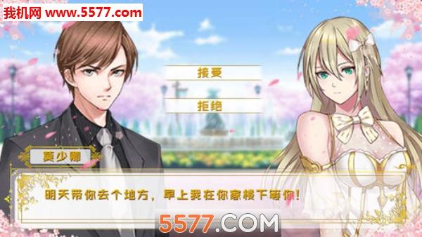 宫廷恋歌苹果版截图2