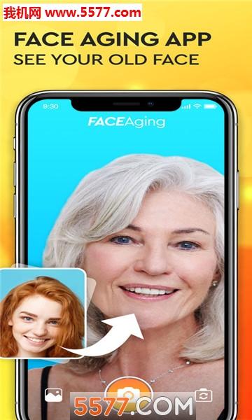face aging安卓版截图2