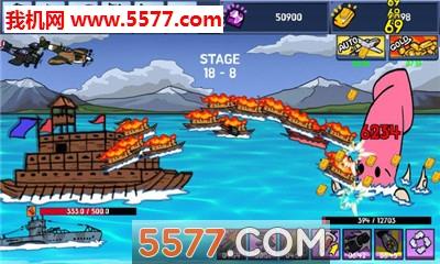 海洋舰队中文版截图1