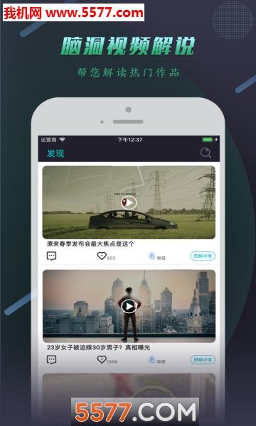 面包电影app截图3