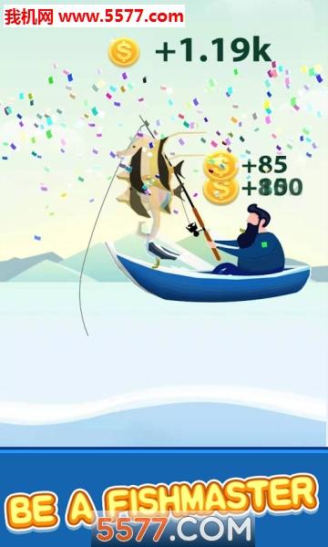 Lucky Fishing游戏