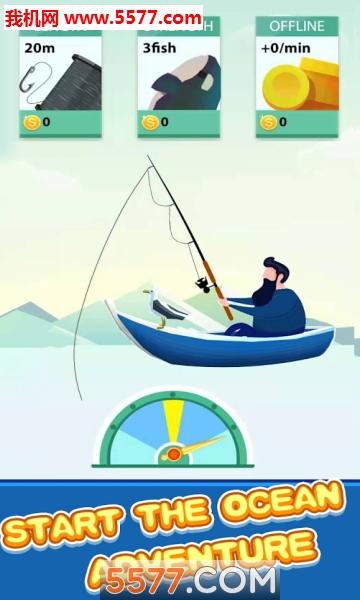 Lucky Fishing游戏截图2