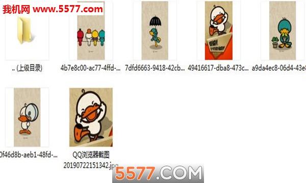 鸭嘴兽男孩手机壁纸|竖屏壁纸截图0