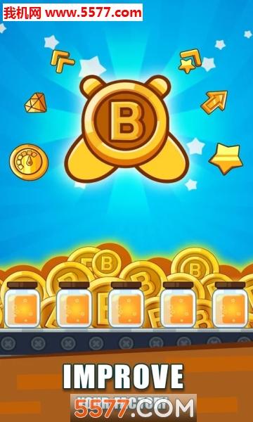 蜂蜜巨头游戏截图1