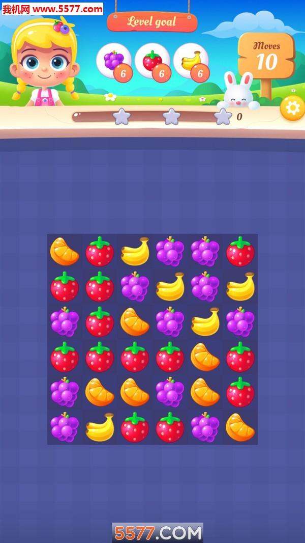 水果链接飞溅安卓版截图1