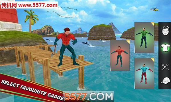 超级英雄海王安卓版截图0