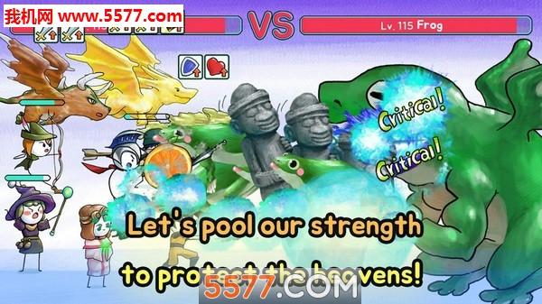 火柴猎龙人2安卓版截图0